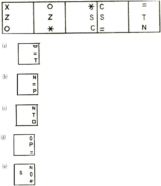 In high school math puzzles and games we will solve different – Math Puzzles Worksheet