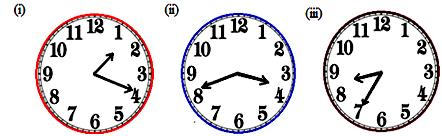 How to read a watch or a clock?