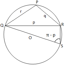 Proof the theorems on properties of triangle