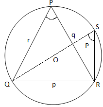 Theorem on Properties of Triangle