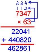 Multiplying Decimal by a Decimal Number