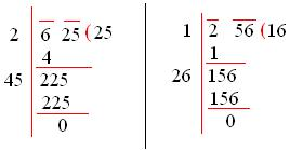 Square Root Of Number In The Fraction Form Square Root Of A Fraction Now, average the 3 and 3.33 by to find a square root of a number without a calculator, see if you can get to that whole number by squaring smaller numbers, or multiplying a smaller number by itself. square root of number in the fraction
