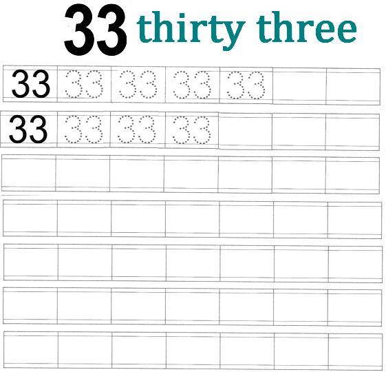worksheet on number 33